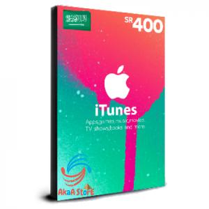 iTunes  400 SAR -KSA
