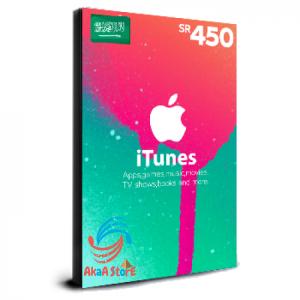 iTunes  450 SAR -KSA