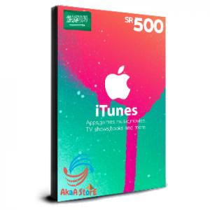 iTunes  500 SAR -KSA